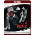 12 Monkeys d'occasion (HD DVD)