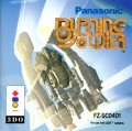 Burning Soldier  d'occasion sur Panasonic 3DO
