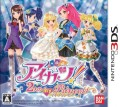 Aikatsu! Futari no My Princess (import japonais) d'occasion (3DS)