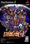 Dai-3-Ji Super Robot Taisen Alpha: Shuuen no Ginga e (import japonais) d'occasion sur Playstation 2