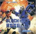 Black Hole Assault (import japonais) d'occasion (Mega CD)
