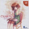Close to: Inori no Oka (import japonais) d'occasion (Dreamcast)