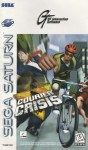 Courier Crisis (import USA) d'occasion (Saturn)