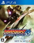 DariusBurst : Chronicle Saviours (Import Japonais) d'occasion (Playstation 4 )