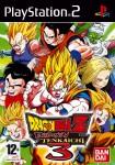 Dragon Ball Z : Budokai Tenkaichi 3 d'occasion (Playstation 2)