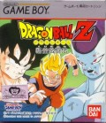 Dragon Ball Z: Goku Gekitouden (import japonais) d'occasion (Game Boy)
