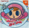 Mr Driller (import japonais) d'occasion (Dreamcast)