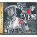EVE: The Lost One (import japonais) d'occasion (Saturn)