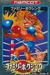 Family Boxing (import japonais) en boite d'occasion (NES)