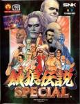 Fatal Fury Special (Import Japonais) en boîte d'occasion (Neo Geo)