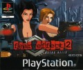 Fear effect 2 retro helix d'occasion sur Playstation One