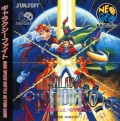 Galaxy Fight (import japonais) d'occasion (Neo Geo CD)