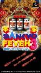 Honke Sankyo Fever: Jikki Simulation 3 (import japonais) d'occasion (Super Nintendo)