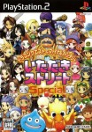Dragon Quest et Final Fantasy Itadaki Street Special (Import Japonais) d'occasion (Playstation 2)