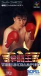 TKO Super Championship Boxing (import japonais) en boîte d'occasion (Super Nintendo)