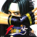The King of Fighters 95 (import USA) d'occasion (Neo Geo CD)