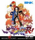King of Fighters R-1 (Import Japonais d'occasion (Neo Geo Pocket)