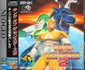 King of the Monsters 2 (import japonais) d'occasion (Neo Geo CD)