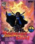 Magician Lord (import japonais) en boite d'occasion (Neo Geo)