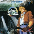 Earnest Evans (import japonais) d'occasion (Mega CD)
