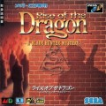 Rise of the Dragon: A Blade Hunter Mystery (import japonais) d'occasion (Mega CD)