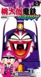 Momotarou Dentetsu Happy (import japonais) en boîte d'occasion (Super Nintendo)