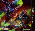 Monster Hunter 3 Ultimate (import japonais) d'occasion (3DS)