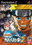 Naruto: Ultimate Ninja 2 (Import Japonais) d'occasion (Playstation 2)