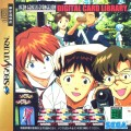 Neon Genesis Evangelion Digital Card Library (import japonais) d'occasion (Saturn)