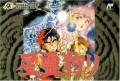 Seirei Gari (import japonais) en boîte d'occasion (NES)