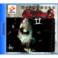 Nightmare creatures 2 d'occasion (Dreamcast)