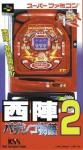 Nishijin Pachinko Monogatari 2 (import japonais) d'occasion (Super Nintendo)