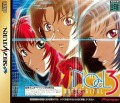 NOel 3 : Mission on the Line (Import Japonais) d'occasion (Saturn)