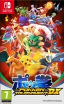 Pokken Tournament DX d'occasion sur Switch