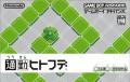 Polarium Advance (import japonais) en boîte d'occasion (Game Boy Advance)