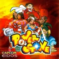 Power Stone d'occasion (Dreamcast)