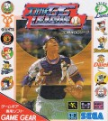 Pro Yakyuu GG League (import japonais) d'occasion sur Game Gear