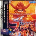 Quiz King of Fighters (Import Japonais) d'occasion (Neo Geo CD)