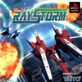 RayStorm (import japonais) d'occasion (Playstation One)