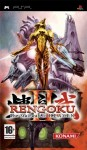 Rengoku 2 d'occasion (Playstation Portable)