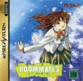 Roommate 3: Ryouko (import japonais) d'occasion (Saturn)
