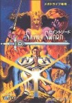 Saint Sword (import japonais) d'occasion (Megadrive)