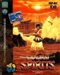 Samurai Shodown (Import Japonais - En Boite) d'occasion (Neo Geo)