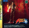 The King of Fighters 96 avec cartouche de ram 1 MB (import japonais) en boîte d'occasion (Saturn)