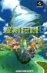 Secret of Mana 3 (import japonais) d'occasion (Super Nintendo)