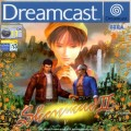 Shenmue II  d'occasion (Dreamcast)