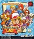 SNK vs Capcom Card Fighters Clash SNK Version (import USA) d'occasion (Neo Geo Pocket)