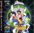 Soccer Brawl (import japonais) d'occasion (Neo Geo CD)
