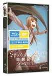 Spice and Wolf - Saison 2 d'occasion (BluRay)