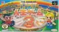 Super Jinsei Game 3 (import japonais) en boîte d'occasion (Super Nintendo)